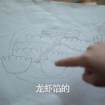 美丽姐画的饺子是什么味?#宝宝##搞笑#@宝宝频道官方账号 @美拍小助手 @玩转美拍 @小银星城东三中心 @小冰