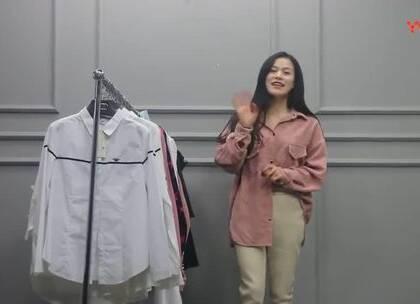 3月11日杭州越袖服饰(衬衫系列)多份 35件 890元微信:18173981669