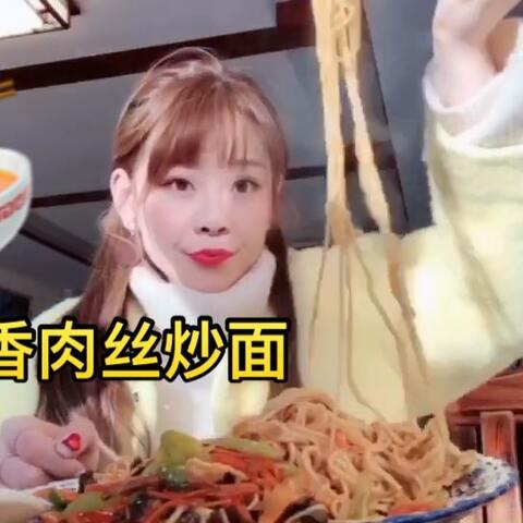 【张福鑫Connie💃美拍】#吃秀##日常# 我来啦 ! 昨天干...