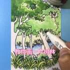 植树节,教你画一片小树林,希望我们的身边多一些绿色#精选##植树节##美拍最强画手#