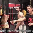 请注意!千万别以为健身姿势没什么,健身房新手必看!#运动##健身##热门#