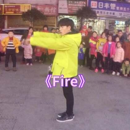 曾一鸣--BTS韩舞《Fire》舞蹈公演--2018.03.10保靖东辉商业城#BTS##防弹少年团##Fire#