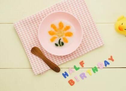 5-6个月辅食:用食材拼出一幅画,更容易吸引低月龄宝宝的注意,促进食欲!这道苹果胡萝卜小花粥宝妈快学做起来~#宝宝##育儿##美食#@美拍小助手 贝贝粒,让育儿充满欢笑。