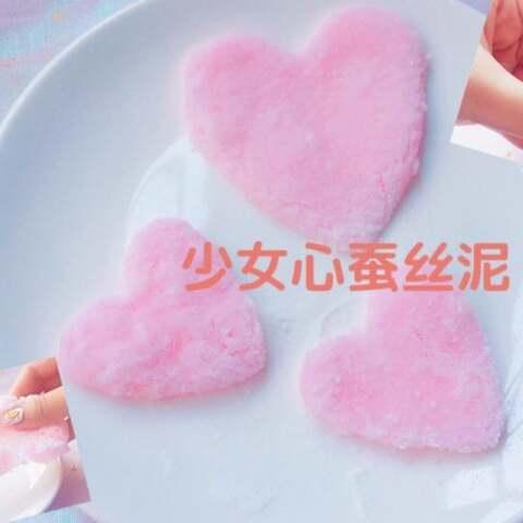 【小小猫🍭美拍】#手工#🌸少女心粉蚕丝泥🌸老夫的...