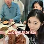 @可爱的金刚嫂 #精选##小金刚恶搞#