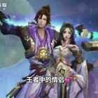 #搞笑##王者荣耀##游戏# 互动话题:你觉得韩信该跟谁在一起?😂😂😂