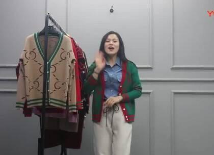 3月12日杭州越袖服饰(开衫系列)多份 20件 860元 微信:18173981669