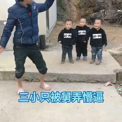 谢谢大家喜欢三个宝贝,❤️❤️❤️❤️❤️