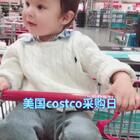 costco采购:costco是美国大型连锁会员制超市,里面的商品大部分比较大件,价格也比较优惠,还有可以试吃的! #精选#逛超市要属两娃最开心了,左看看右瞧瞧!#购物分享##宝宝#