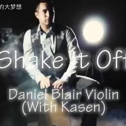 霉霉的Shake it off 小提琴版听着也是很不错的👏#音乐##小提琴#