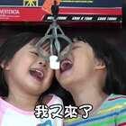 高科技人類餵食器 - 笑翻了 ♡開箱日:Fast Lane巨型起重機♡ #寶寶#