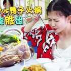 带着海底捞底料去吃鸭子火锅,如果不好吃那就要闹场了~ 到底是谁给你这么大的胆量 😂 #旅行##美食##我要上热门# 清汤锅&辣锅,哪种更能挑起你的兴趣?小u是无辣不欢的!😁