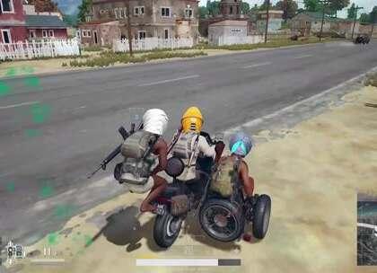 绝地求生:实战教学!印度秘法:三轮摩托车可以坐四个人#绝地求生##少囧##吃鸡#