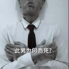 本视频友情客串@张曼如. (对了 你们都是什么星座呀?我天蝎 你呢 ) #精选##原创# https://weibo.com/u/5203690442@始秦很爱吃