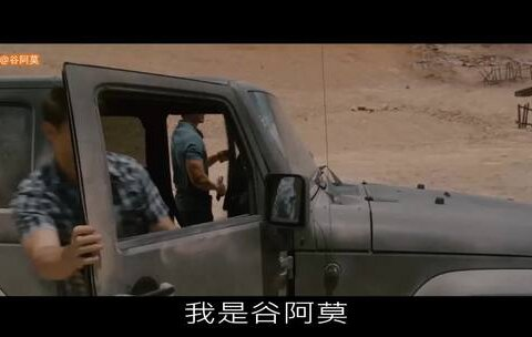 【谷阿莫AmoGood美拍】5分钟看完2018死不瞑目的电影《...