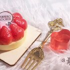 #手工##源来很珍希##人以希为贵#草莓芝士甜品??再一次借鉴法国甜点大师??法国的甜点真的特别喜欢??歌曲:后会无期??用拼音打出xhn 看看会出现什么??
