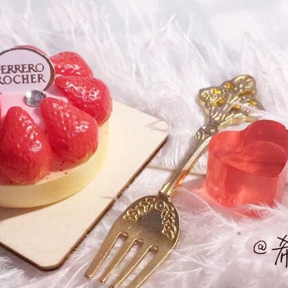 #手工##源来很珍希##人以希为贵#草莓芝士甜品🍓再一次借鉴法国甜点大师🍓法国的甜点真的特别喜欢🍓歌曲:后会无期🍓用拼音打出xhn 看看会出现什么💥