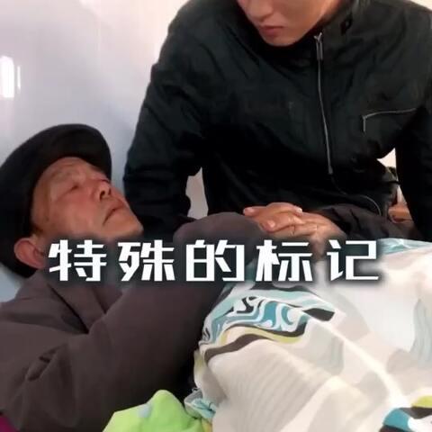 【🔥肖四爷🔥美拍】最善良的人,到了老的时候更需要...