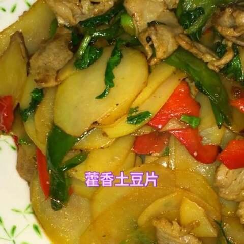 【(榕)幸福的定义美拍】藿香土豆片。超爱藿香的味道,春...