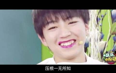 【橘子娱乐美拍】王俊凯涂紫色口红咧嘴傻笑,画面...