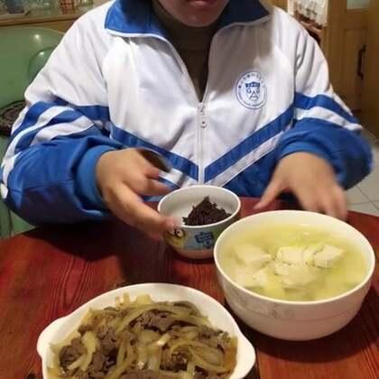 #吃秀##瀟岩的早餐#早上好!