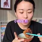 小杨生煎不错哟,我喜欢#吃秀#有网络多好,坐家里就能吃各地美食