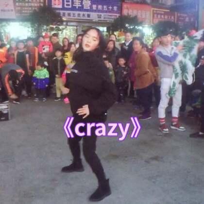 王倩--4minutes韩舞《crazy》舞蹈公演--2018.03.10保靖吾能舞街舞工作室#crazy##韩舞##金泫雅#