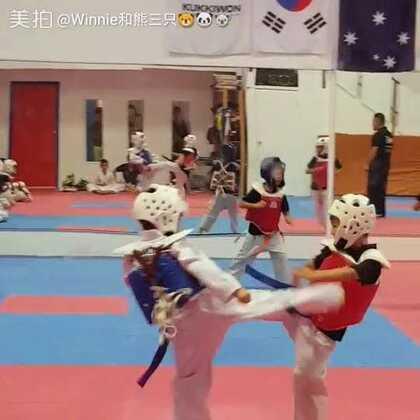 熊大跆拳道课。