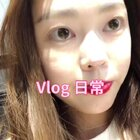 #日志# 【Vlog 日常】点赞里抽个小仙女送我视频里的同款口红💓