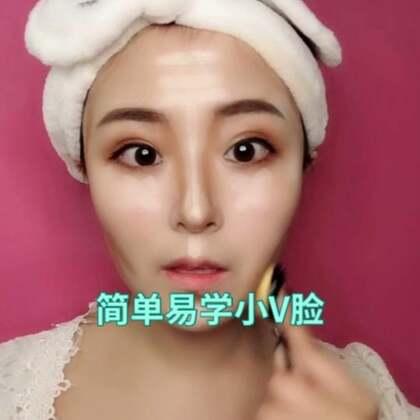 喜欢小雪的点赞➕关注哈,😘#化妆教程##我要上热门@美拍小助手#