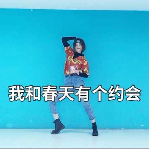 【饭饭✨Twinkle✨美拍】#KFC复古Disco挑战#没人比我更合...