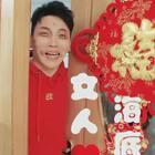 原创《三王系列》女人心海底针@美拍小助手 @演员王心泽 @主持人王威子 #精选##搞笑#