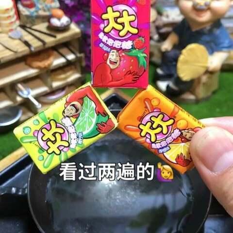 【合肥🌷小亦美拍】看过两遍的🙋#美食##迷你厨房##...