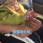 现在彤彤已经很明确的会抓拿东西了#宝宝##萌宝成长记##萌宝宝#