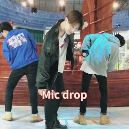 Mic drop,也许没扒到位,不过我跳舞很随性,开心就好啦#舞蹈##长腿帮##防弹少年团#@Bui_ @陈大轲