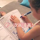 #annie与绘画#第一次独立完成这样类似漫画的作品,让她照着画漫画形式的鸽子鸭子牛,再自己附带点故事,是不是还有那么点意思呀😀#宝宝#