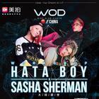 【WOD2018深圳站大师课】 Hata Boy & Sasha Sherman 10节!!一起疯跳~ 限时早鸟 戳⬇️⬇️ 详情:https://mp.weixin.qq.com/s/3NdJZB40AIUX9gWZ0h6A5A #WOD# Keep Your Dream ALIVE