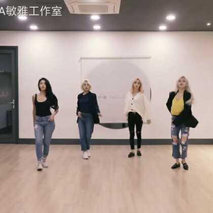 #MAMAMOO# 《Starry Night》镜面视频哦!正面请戳 http://www.meipai.com/media/974004725 快翻跳哦😍😍😍#舞蹈##敏雅韩舞专攻班#公众号MinyaCola