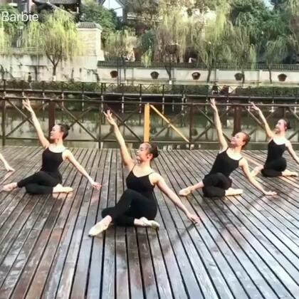 我们系的中国舞专业的孩子 棒嘛?