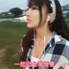 帶你們一起來逛台灣花燈展 #旅遊##隨性#
