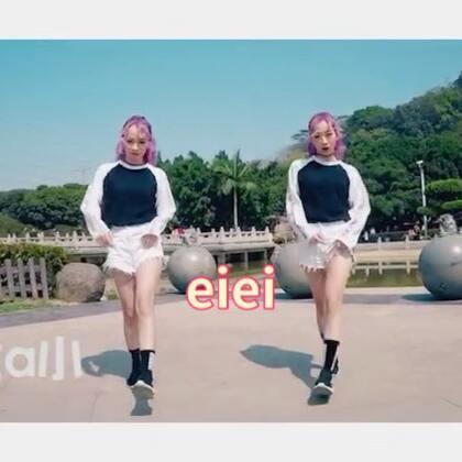 来一波#偶像练习生#主题曲eiei的预告😛 #精选##舞蹈#【a大a小的店】http://m.tb.cn/h.WFxo97B