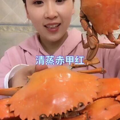 """清蒸赤甲红,我觉得这个蟹的身材很棒,很健壮,钳子上的""""肌肉""""也是满满的,大块头,女孩应该都喜欢!肉也鲜嫩!完美了!#热门##我要上热门@美拍小助手##吃秀#"""