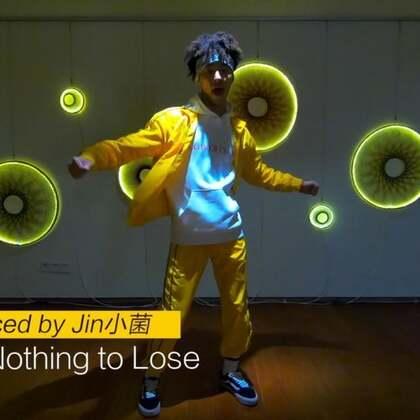 《易烊千玺 - Nothing to Lose》Jin小菌 街舞Freestyle#舞蹈##易烊千玺#