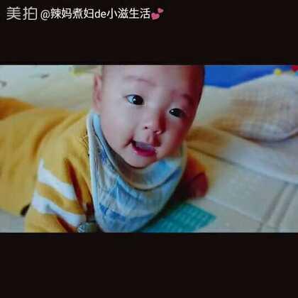 #宝宝##小灏儿#4M+,日常小片段~