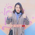 加油,为更好的自己,为更好的中国!#中国很赞#手指舞,一起来挑战吧!我是#单色舞蹈#,和我一起为中国点赞!@美拍小助手 #舞蹈#