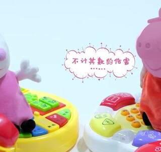 #宝宝##小猪佩奇##粉红猪小妹# 苏西,你会吹口哨吗? 😂 还原了佩奇和苏西的塑料姐妹情 😂 @火星玩具