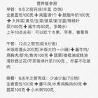 https://m.weibo.cn/1913392383/4218256220415242一周饮食安排和锻炼部位传送门,里面有地址,我建了个微博群 主要交流感受和互相打气,我们一起加油!有兴趣的进啊