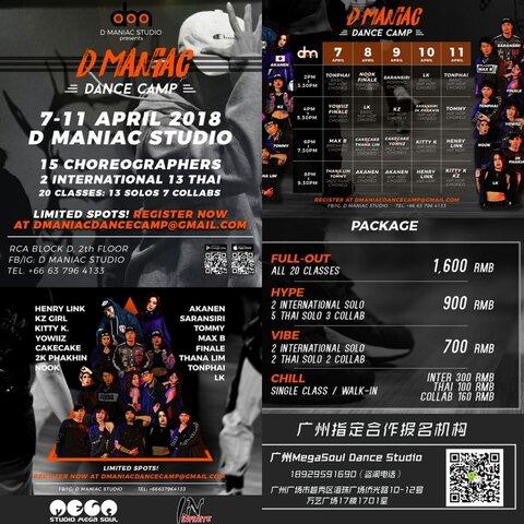【SPADES🎉Jessica美拍表情文】4.7-11泰国DANCE CAMP 五天15位...
