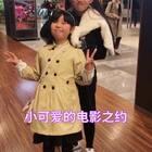 """今天日本首映电影""""寻梦环游记""""丽奈与两个小可爱(yuka 小作女)一起观看😄都感动的哭鼻子啦😂值得一看👍丽奈真的太喜欢这两个小可爱啦😘今天好开心😃还收到了中国的土特产😄下次还约呀😘#宝宝##精选##日志#@Lisaerli在日本🌸 @美拍小助手 @小慧姐在日本"""