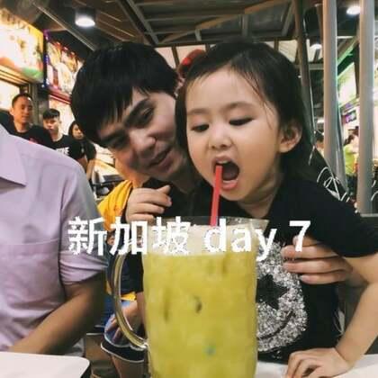 新加坡 day 7. 我这是每天都在吃啊🙈 #宝宝##金宝在路上##金宝3y+1m#+18